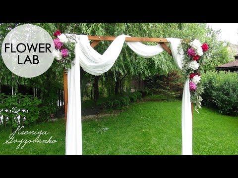 HOW TO DECORATE WEDDING ARCH  DIY WEDDING DECOR
