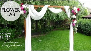 HOW TO DECORATE WEDDING ARCH | DIY WEDDING DECOR