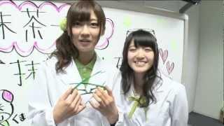 4月25日(水)発売の「ハロー!チャンネルvol.8」(http://bit.ly/hello...