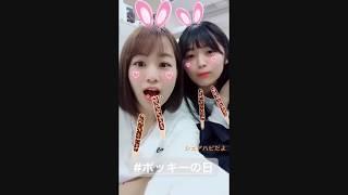 201711 SKE48 青木詩織 インスタストーリーまとめ @aokishiori4.