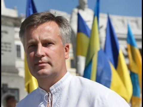 Александр Нагорный. Наливайченко - новый президент Украины