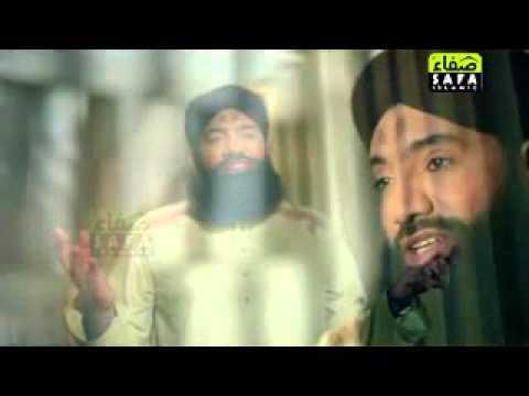 ya muhammad noor e mujassam naat mp4 video download imran sheikh attari naa