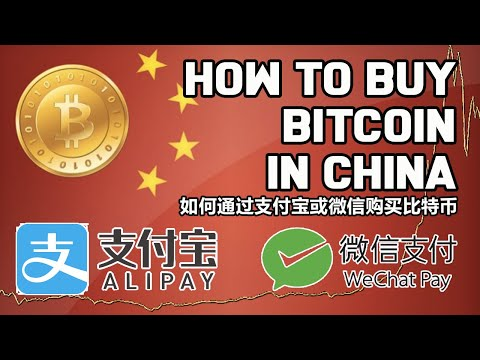 How To Buy Bitcoin With RMB | No KYC Needed | 如何通过支付宝或微信购买比特币