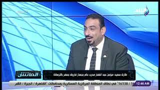 الماتش - لقاء خاص مع طارق سعيد رئيس نادي الترسانة