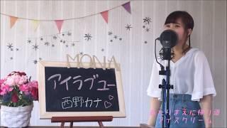 片瀬萌南です(^^)/ ご視聴ありがとうございます! 4/27公開映画「となり...