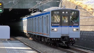 【4K + バイノーラル収録】日立2Lv.GTO-VVVF 相模鉄道新7000系50番台(7050系) いずみ野・本線にて