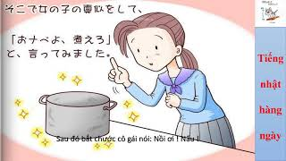 Học tiếng Nhật qua truyện cổ tích   おいしいおかゆ