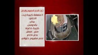 ارز بالدجاج والسجق – سمك فيلية بالبطاطس – تارت اللحم المفروم #الشيف #الشربينى #cbcsofra