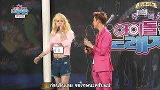 Video 150928 [Thai Sub] Idol Singing Contest : Jackson & BamBam GOT7 CUT download MP3, 3GP, MP4, WEBM, AVI, FLV Mei 2018