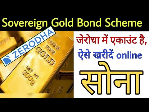 How to Buy Gold in Zerodha? how to apply sovereign gold bond online