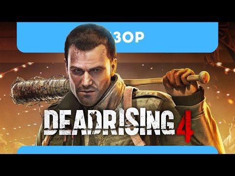 Dead Rising 3 Apocalypse Edition Update 6 2014 PC