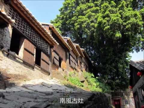 Foshan, Guangdong 廣東 佛山