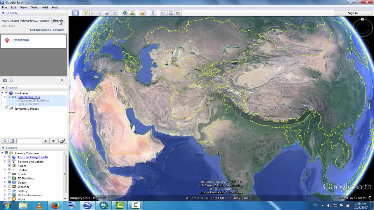 Shapefile from Google Earth to GIS || Importing Image from Google Earth to  GIS