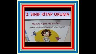 2  SINIF KİTAP OKUMA HEZARFEN AHMET ÇELEBİ
