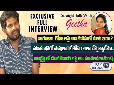 Jabardasth Hyper Aadi Latest Exclusive FULL Interview | Straight Talk With Geetha | Top Telugu TV