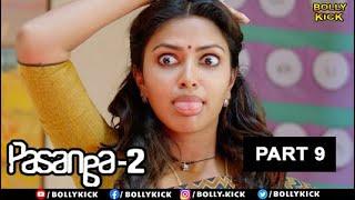 Pasanga 2 Full Movie Part 9 | Suriya | Hindi Dubbed Movies 2021 | Amala Paul | Ramdoss