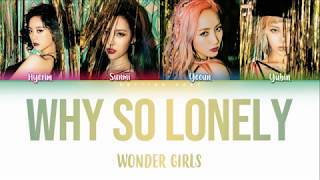 Wonder Girls (원더걸스) - Why So Lonely [Color Coded Lyrics KAN|ROM|ENG]