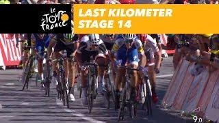 Last kilometer - Stage 14 - Tour de France 2017