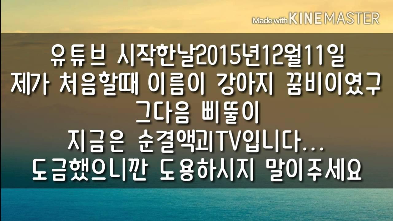 닉 도금 2016년8월8일