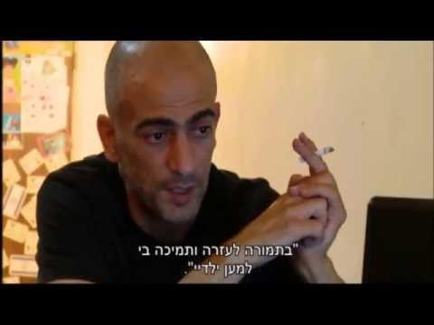 ערוץ 10 - אמנון לוי - הפנים אמיתיות של האבות הגרושים