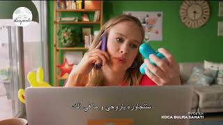Turkish full movie (comedy)