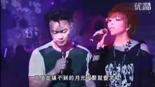 陈奕迅 张惠妹 合唱 《爱情转移》