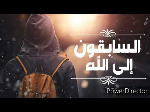 السابقون إلى الله * موعظة مؤثرة جدا وقصة وعبرة * محمد الصاوي * غير حياتك
