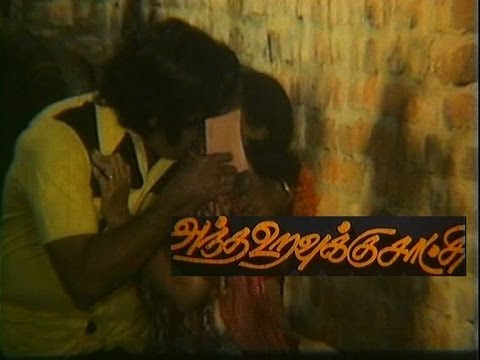 Download Antha Uravokku Satchi Tamil Movie 1984