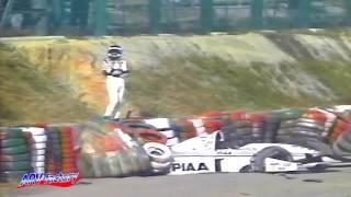 Big Crash of 1995 All Japan F3000 Final Round Suzuka