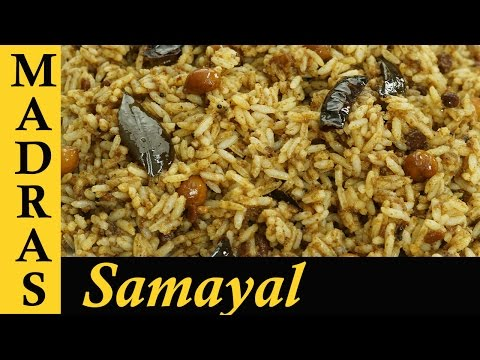 Puliyodharai Recipe In Tamil | Tamarind Rice | Puli Sadam Recipe In Tamil | Variety Rice Recipes