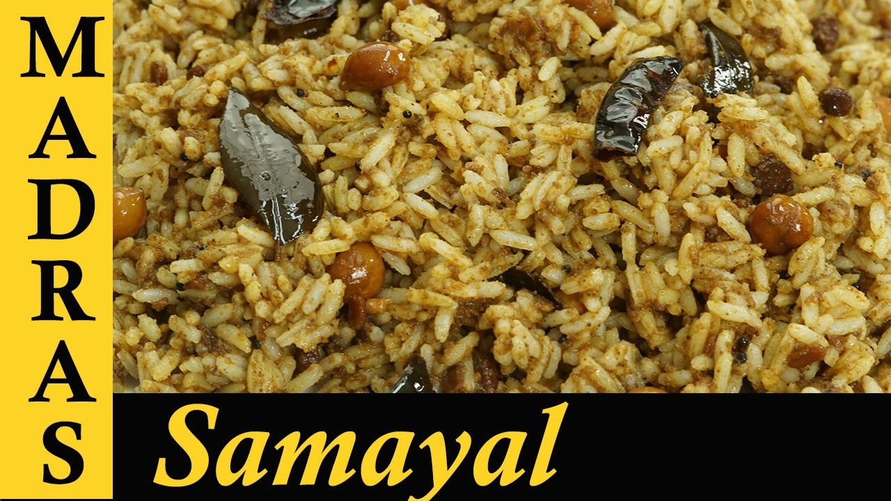 Puliyodharai recipe in tamil tamarind rice puli sadam recipe in puliyodharai recipe in tamil tamarind rice puli sadam recipe in tamil variety rice recipes forumfinder Images