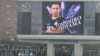 サンフレッチェ広島VS川崎フロンターレ 2017年10月21日土曜日...