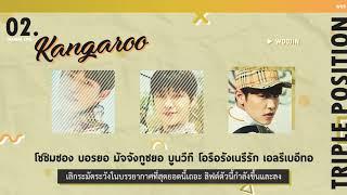 「THAISUB」 Wanna One (워너원) - Kangaroo (캥거루)