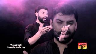 Abhi Zinda Hay Hussain a s  - Shadman Raza - Official Video