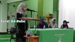 Download Mp3 Warsh Style: Maryam Masud Is Reciting Surat Ad Duha