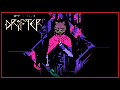 【Hyper Light Drifter】美麗なドット2Dアクション、つまり名作