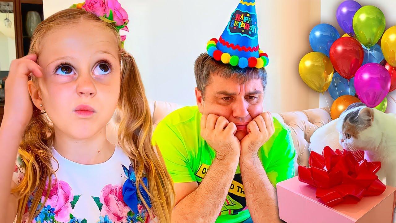 Aniversário de Nastya e Papa! Nastya esquece o aniversário do pai