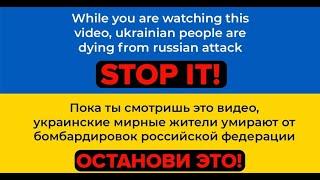 Last Day On Earth: Survival | Песня Моя Игра | на Русском