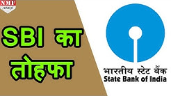Government employees   State bank of India   Home Loan