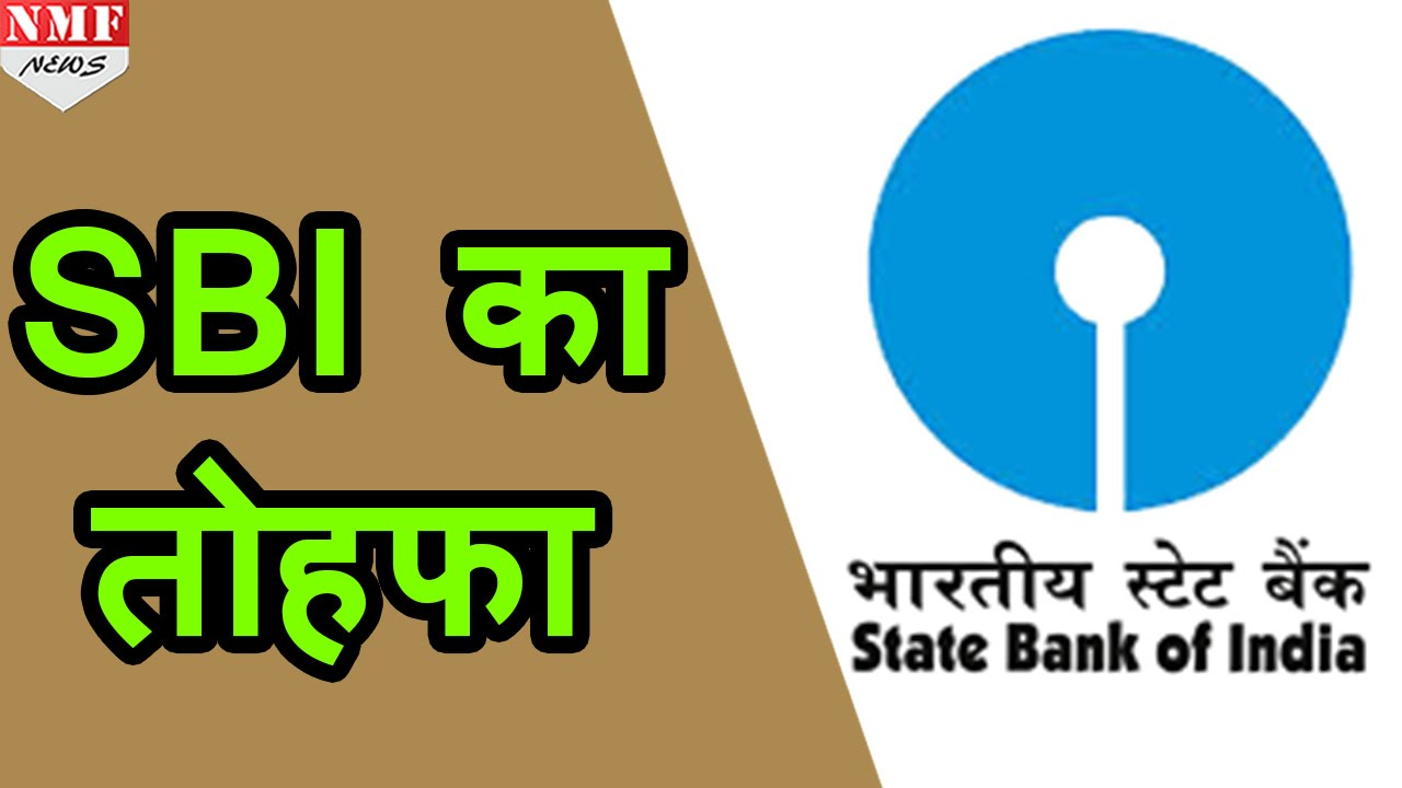 Bank For Home Loan In India Government Employees क मलग State Bank Of India क ससत Home Loan
