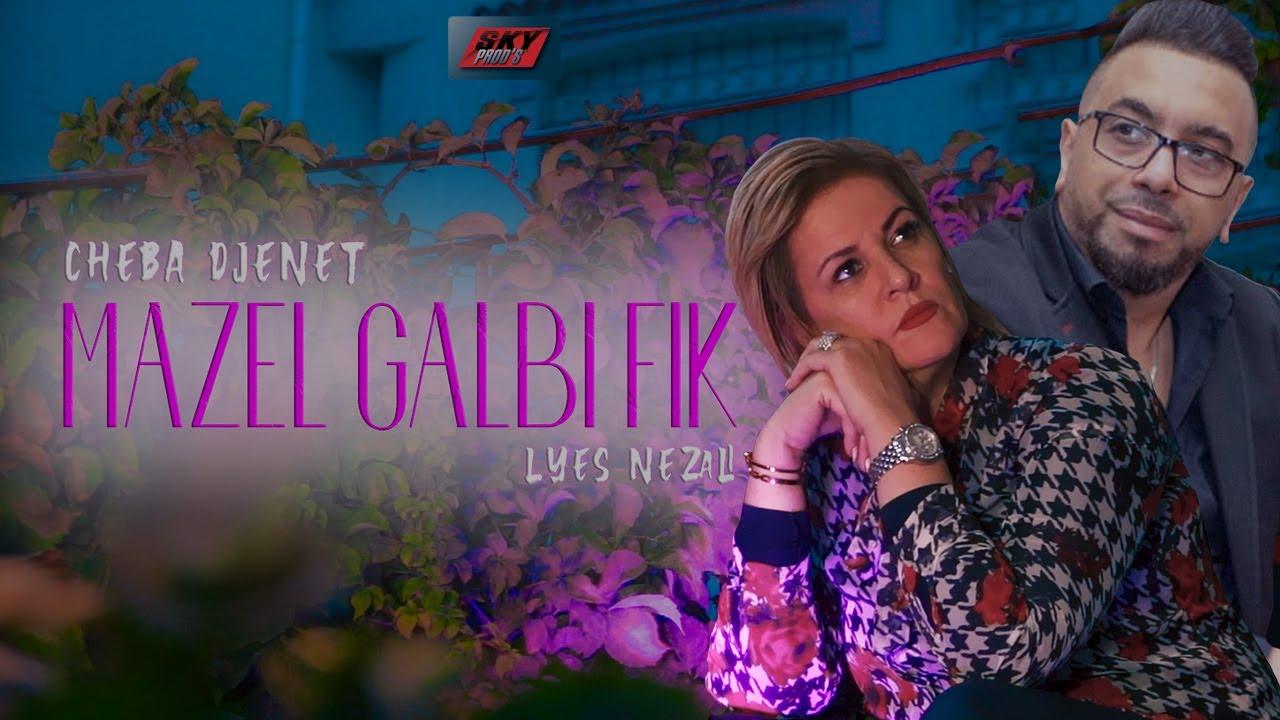 Cheba Djenet ft Lyes Nezali - Mazel Galbi Fik مازال قلبي فيك