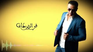 Video Rachid Kasmi - Nebgiha Barcha ( Official Audio) / 2017 download MP3, 3GP, MP4, WEBM, AVI, FLV Oktober 2018