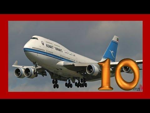 اسوء حوادث طيران التاريخ hqdefault.jpg?custom