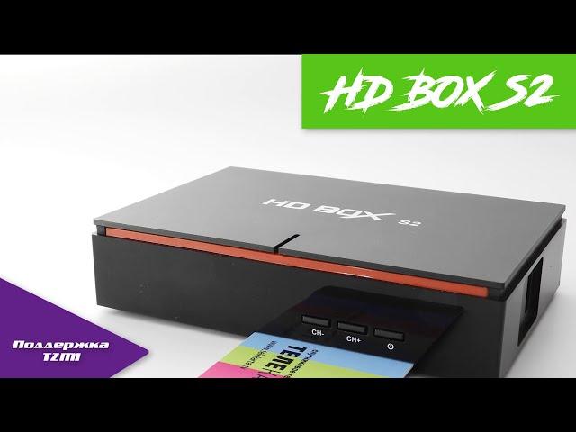 Видео обзор HD BOX S2