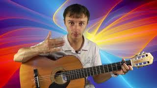 Гитарная революция. Видеокурс  урок 2 ч.1