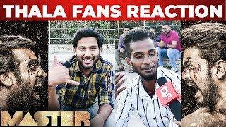 Thala Fans React to Master 3rd Look    Thalapathy Vijay   Lokesh Kanagaraj   Anirudh Ravichander