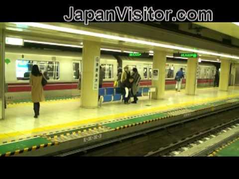 Toei-Oedo Subway Line Tokyo 都営地下鉄大江戸線
