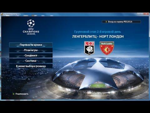 УЕФА — Википедия