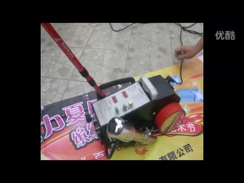 Automatic Running Hot Air Banner Welding Machine, PVC Waterproof Coating Seams Machine