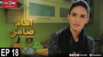 Imam Zamin - Episode 18 - TV One Drama - 25th December 2017